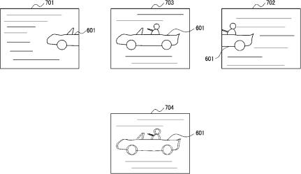 Egami-Canon-Patent-JPEG