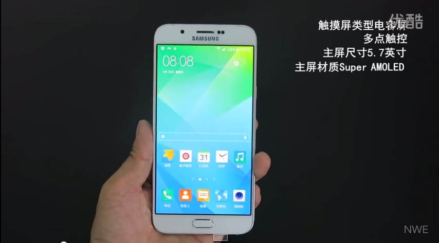 samsung-galaxy-a8-phone-leaked