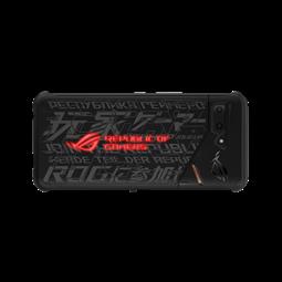 ROG PHONE 2, Lighting Armor Case
